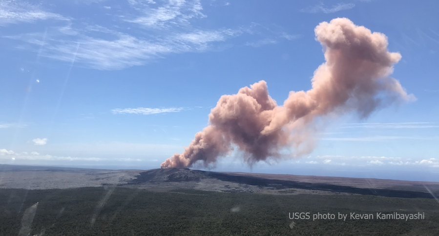 Pu'u O' o Ash Cloud