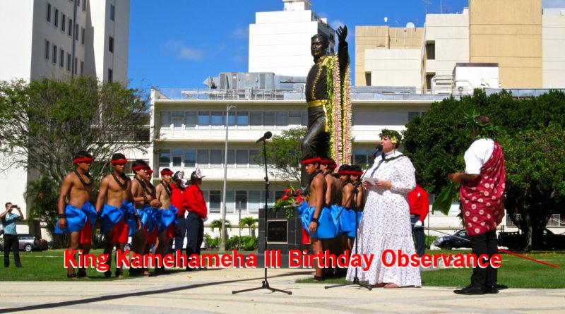 King Kamehameha II Birthday Observance