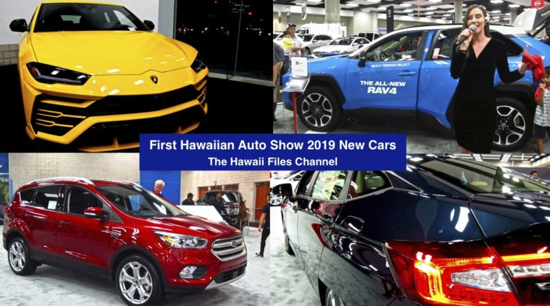 First Hawaiian Auto Show